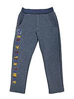 Трикотажные брюки c флисом. 98 см.