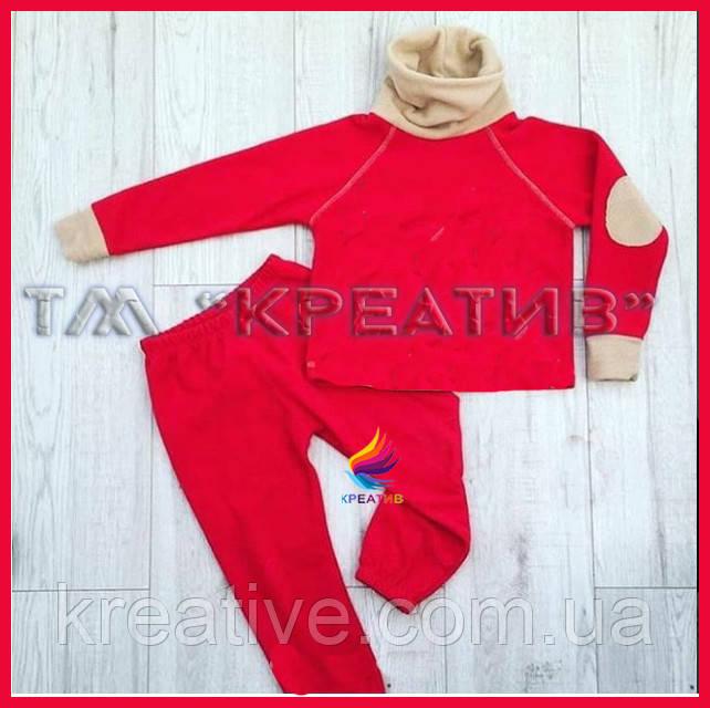 Детские разнообразные флисовые костюмы (под заказ от 50 шт) с НДС ... dc8f8792da3