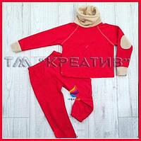 Детские разнообразные флисовые костюмы (под заказ от 50 шт) с НДС