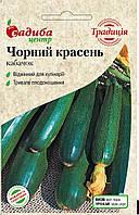 Семена Кабачок Черный Красавец 2г СЦ Традиция