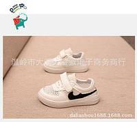 Кроссовки детские летние реплика Nike белые 22-23 размер Киев