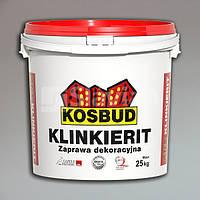 Декоративная штукатурка KOSBUD «KLINKIERIT», 25 кг, фото 1