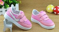 Кроссовки детские летние реплика Nike розовые Киев