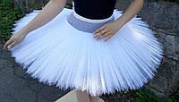 Репетиционная юбка для балета