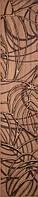 Фриз TISA Leaf B 96*500 1г.