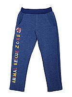 Спортивные трикотажные брюки с начесом. 110 см