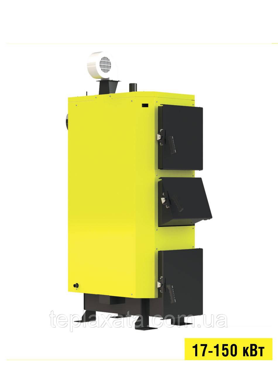 Промисловий котел на твердому паливі KRONAS UNIC-NEW 150 кВт