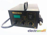 Паяльная станция EXtools (HandsKit) 850D (фен с дисплеем)