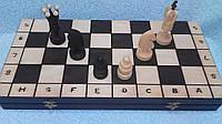 Шахматы деревянные резные размер 50*50