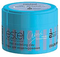 Глина для моделирования волос с матовым эффектом AIREX, 65 мл, ESTEL Professional