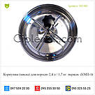 Кормушка (миска) для поросят 2,4 л / 1,7 кг нержав. (КМП-1), фото 2