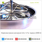 Кормушка (миска) для поросят 2,4 л / 1,7 кг нержав. (КМП-1), фото 3