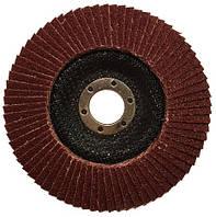 Диск шлифовальный лепестковый, 125mm (P-120)