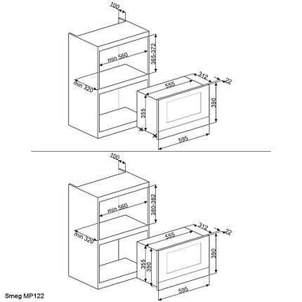 Микроволновая печь Smeg MP122N1, фото 2