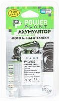 Aккумулятор PowerPlant Nikon EN-EL5 [sppp]