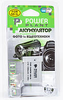 Aккумулятор PowerPlant Canon NB-5L [sppp]