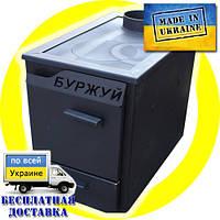 Буржуй КП-10 - котел твердотопливный с чугунной плитой. Сделано в Украине. Бесплатная доставка.