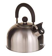 Чайник газовый со свистком, 2,5 л. (1321)