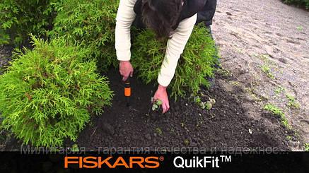 Вилка для сорняков QuikFit™ от Fiskars (1000733/137552), фото 2