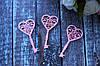 """Фетровый декор """"Ключик-сердце"""" 6 см см нежно-розового цвета"""