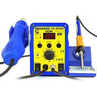 Паяльная станцими MECHANIC HK-8586D (фен,паяльник ,1 дисплей ,вентелятор в ручке)