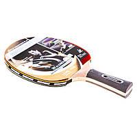 Ракетка для настольного тенниса Donic Waldner Line1000 3026826d93203