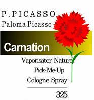 Парфюмерный концентрат для женщин 325 «Paloma Picasso Paloma Picasso»