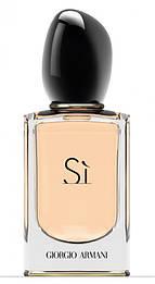 Наливная парфюмерия № 12410 / Версия ARMANI«Si»
