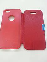 Красный чехол-книжка для Iphone 5G/5GS на магните, фото 1