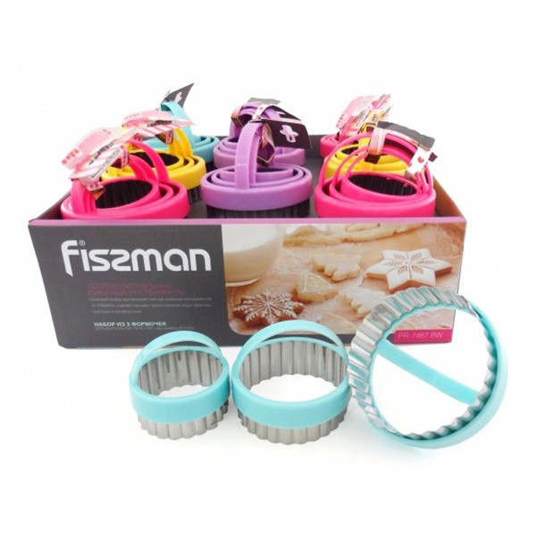 Набор формочек для печенья Fissman 3шт.