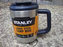 Термокружка STANLEY Adventure 0,47 L (ST-10-01701-006), фото 2