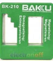 Устройство намагничивания и размагничивания BK-210
