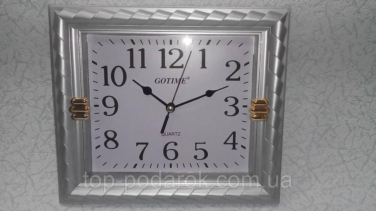 Настенные часы бесшумные размер 21*21
