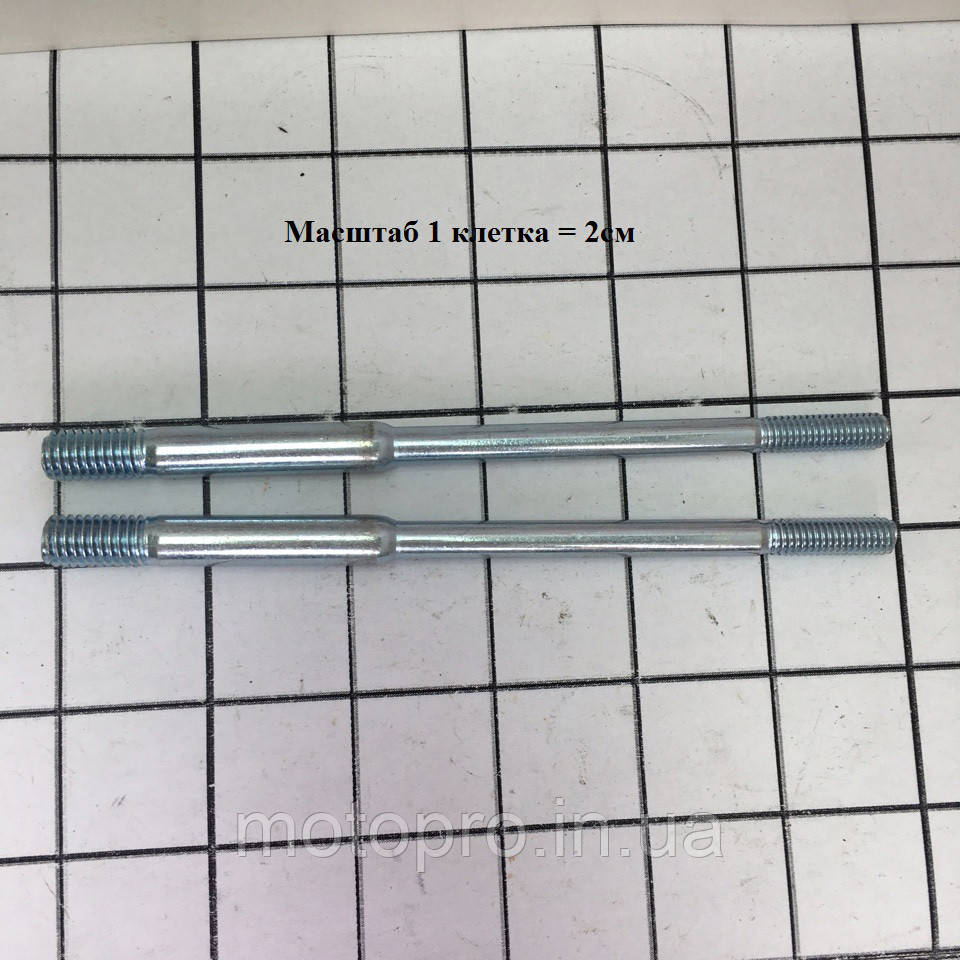 Шпилька крепления фильтра воздушного (комплект) 188