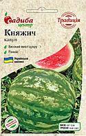 Семена Арбуз Княжич 1г СЦ Традиция