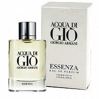 Парфюмерная вода для мужчин Giorgio Armani Acqua di Gio Essenza 100ml