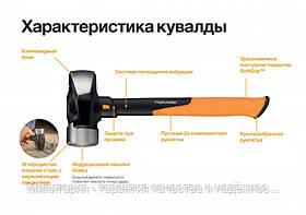 """Молоток - молот (кувалда) Fiskars M 3 lb/11"""" (1020217), фото 3"""
