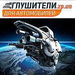 Прокладка катализатора Чери Истар (Chery Eastar) Харьков АР