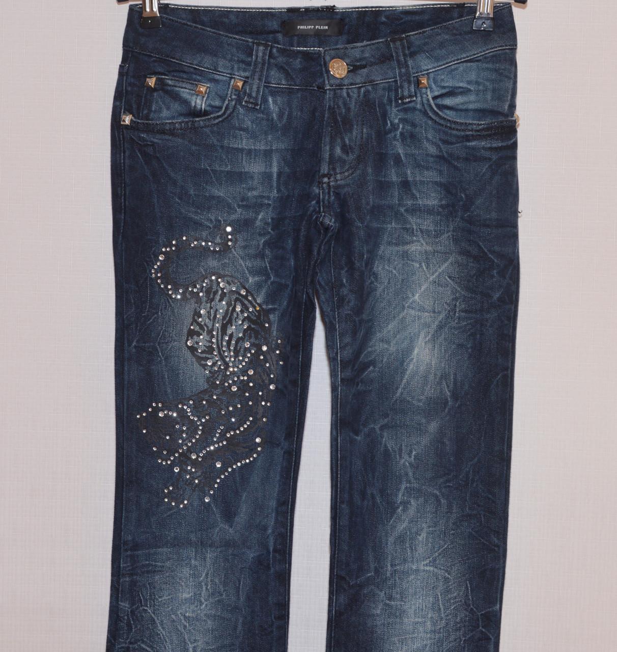 Женские джинсы PHILIPP PLEIN | 3438 (копия)