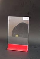 Менюхолдер А5 з кольоровою основою ХК3-А5