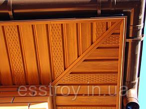 Панель ASKO  Дуб золотой перфорированная, без перфорации