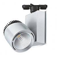 Трековый LED прожектор