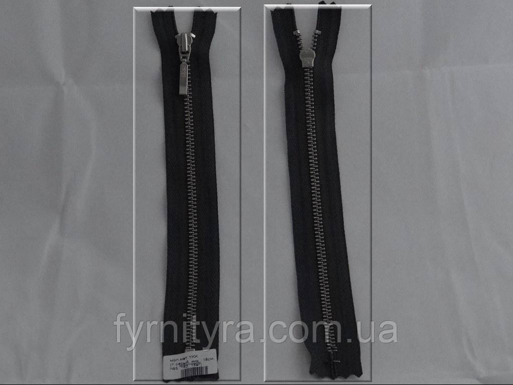 Металл YKK 18cm 182 тёмно-серый 1 бег №3 никель