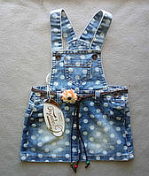 Детский джинсовый сарафан 1-4 года Турция оптом