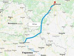 Перевозка личных вещей из Киева в Москву под ключ