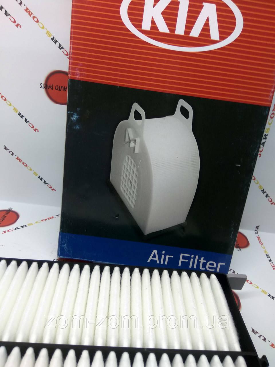 Фильтр воздушный 28113-D3100