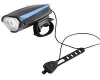 Велосипедный фонарь (звонок + велофара) FY-056, фото 1