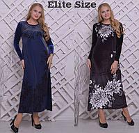 Вечернее платье бархат+камни Турция ТМ Elite Size большой размер ( р. 52-56 )