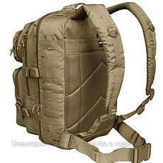 Штурмовой (тактический) рюкзак ASSAULT LASER CUT Mil-Tec by Sturm 20 л. (14002605), фото 2