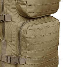 Штурмовой (тактический) рюкзак ASSAULT LASER CUT Mil-Tec by Sturm 20 л. (14002605), фото 3